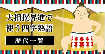 bn_sumo.jpg